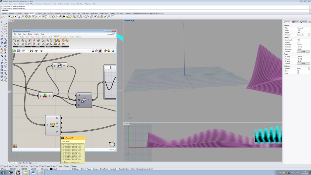 Программа 3D моделирования Rhinoceros