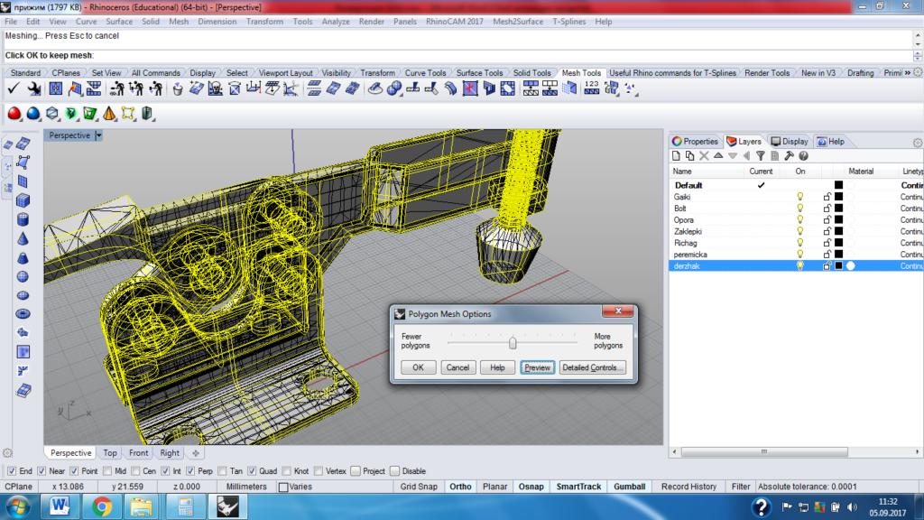 Создание сетки 3D модели из полиповерхностей