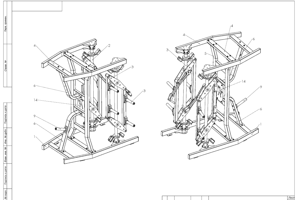 Эскизный чертеж тренажера